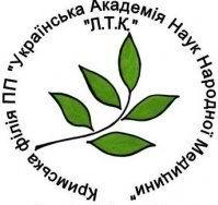 Украинская академия наук народной